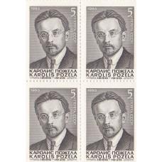 Квартблок СССР. Каролис Пожела (Karolis Pozhela) 1896 - 1926. 5 копеек. 1986