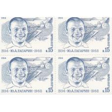 Квартблок СССР. Ю.А. Гагарин, 1934-1968. 15 копеек. 1984