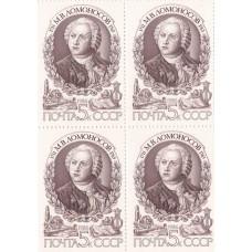 Квартблок СССР. М.В. Ломоносов 1711-1765. 5 копеек. 1986
