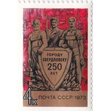 1973, октябрь. 250-летие Свердловска (ранее и ныне Екатеринбург)