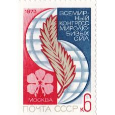 1973, октябрь. Всемирный конгресс миролюбивых сил