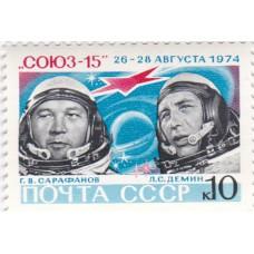 1974, октябрь. Полет космических кораблей ''Союз-14'' и ''Союз-15''