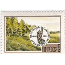 1975, июнь. VIII Международный конгресс по защите растений