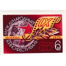 1975, июль. IX Международный кинофестиваль