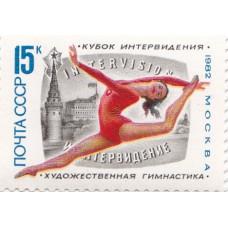1982, 10 августа. Международный турнир по художественной гимнастике на кубок Интервидения