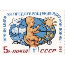 1983, декабрь. III Международный конгресс ''Врачи за предотвращение ядерной войны''