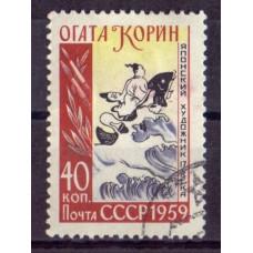 1959, 10 апреля. 300 лет со дня рождения японского живописца Огата Корина