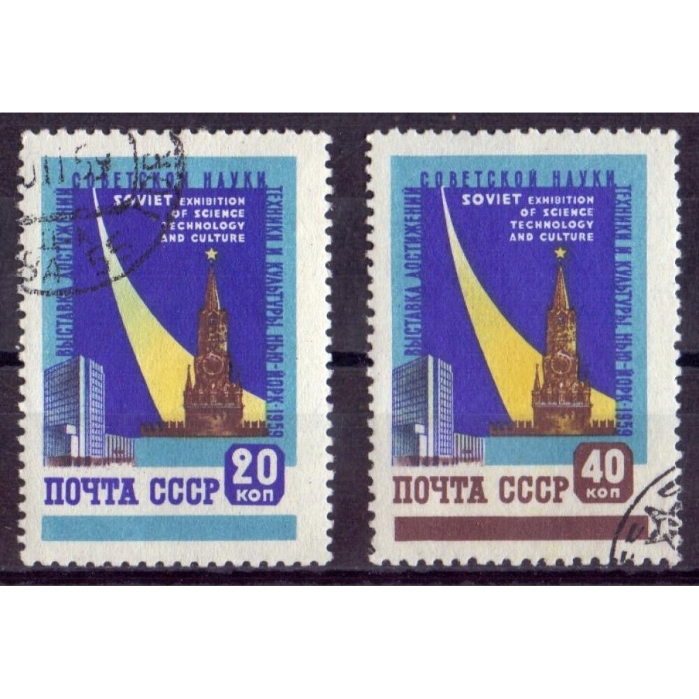 1959, 25 июня-20 июля. Выставка достижений советской науки, техники и культуры в Нью-Йорке