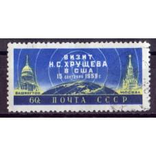 1959, 27 октября. Визит Н.Хрущёва в Соединенные Штаты Америки