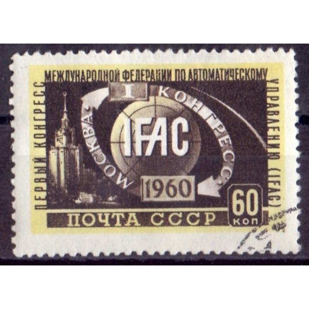 1960, июль. I конгресс Международной федерации по автоматическому управлению