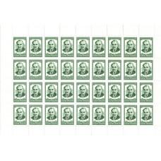 Марочный лист СССР 1982, Георгий Димитров 1882 - 1949, 6 копеек