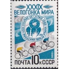 1986, май. 39-я велогонка мира