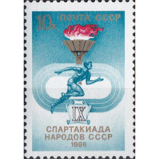 1986, май. IX Спартакиада народов СССР