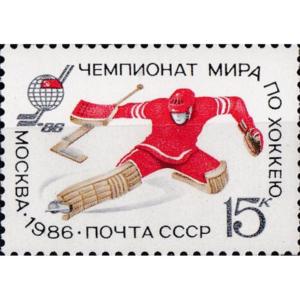 1986, апрель. Чемпионат мира и Европы по хоккею с шайбой