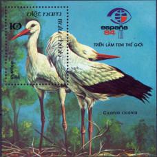 1984. Сувенирный лист Вьетнама. White Stork, Espana 84 - Белый аист. 10 донг.
