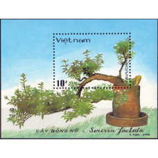 1986. Сувенирный лист Вьетнама. Vietnamese bonsai. 10 донг.
