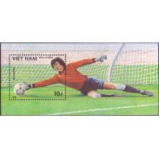 1986. Сувенирный лист Вьетнама. World cup football championship Mexico'86. 10 донг.