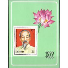 1985. Сувенирный лист Вьетнама. Ho Chi Minh 1890-1985. 10 донг.