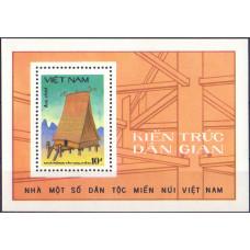 1986. Сувенирный лист Вьетнама. Traditional architecture of Vietnamese ethnic minorities. 10 донг.