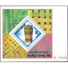 1986. Сувенирный лист Вьетнама. Handicrafts. 10 донг.