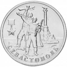Монета 2 рубля 2017 год город-герой Севастополь