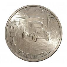 "2 рубля 2000 СПМД ""Ленинград (города-герои)"", из оборота"
