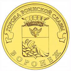 """10 рублей 2012 СПМД """"Воронеж"""" (ГВС)"""