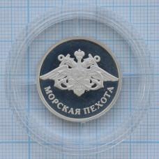 1 рубль 2005. Морская пехота, Эмблема
