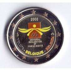2 евро 2008 Бельгия 60 лет Всеобщей Декларации Прав Человека, цветная