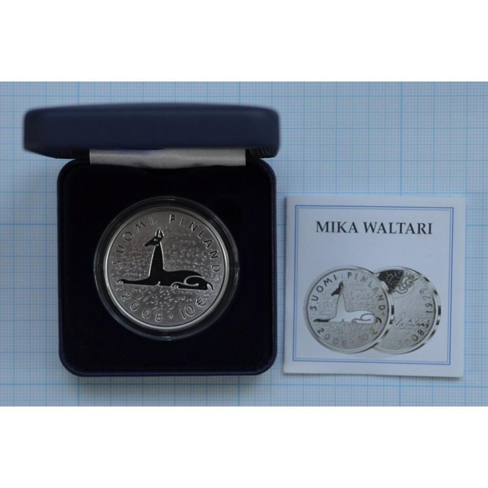 10 евро, Финляндия, 2008 год, 100 лет со дня рождения Мика Тойми Валтари. Серебро. Proff