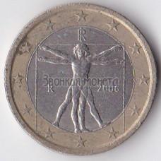 1 евро 2006 Италия - 1 euro 2006 Italy