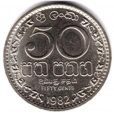 50 центов 1982 Шри-Ланка - 50 cents 1982 Sri Lanka, из оборота