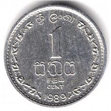 1 цент 1989 Шри-Ланка - 1 cent 1989 Sri Lanka, из оборота