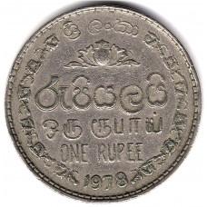 1 рупия 1978 Шри-Ланка - 1 rupee 1978 Sri Lanka, из оборота