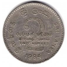 2 рупии 1984 Шри-Ланка - 2 rupees 1984 Sri Lanka, из оборота