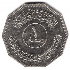 1 динар 1982 Ирак - 1 dinar 1982 Iraq, из оборота