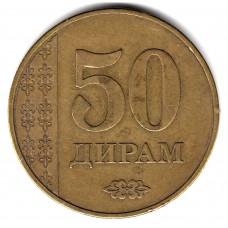 50 дирам 2011 Таджикистан - 50 diram 2011 Tajikistan, из оборота