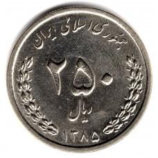 250 риалов 2006 Иран - 250 rials 2006 Iran, из оборота