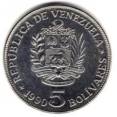 5 боливаров 1990 Венесуэла - 5 bolivars 1990 Venezuela, из оборота