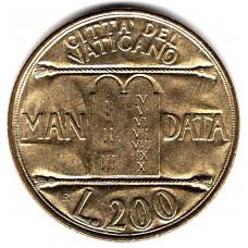 200 лир 1993 Ватикан - 200 lira 1993 Vatican, из оборота