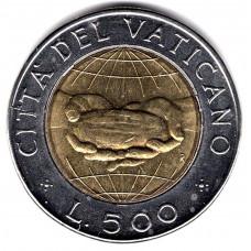 500 лир 1992 Ватикан - 500 lira 1992 Vatican, из оборота