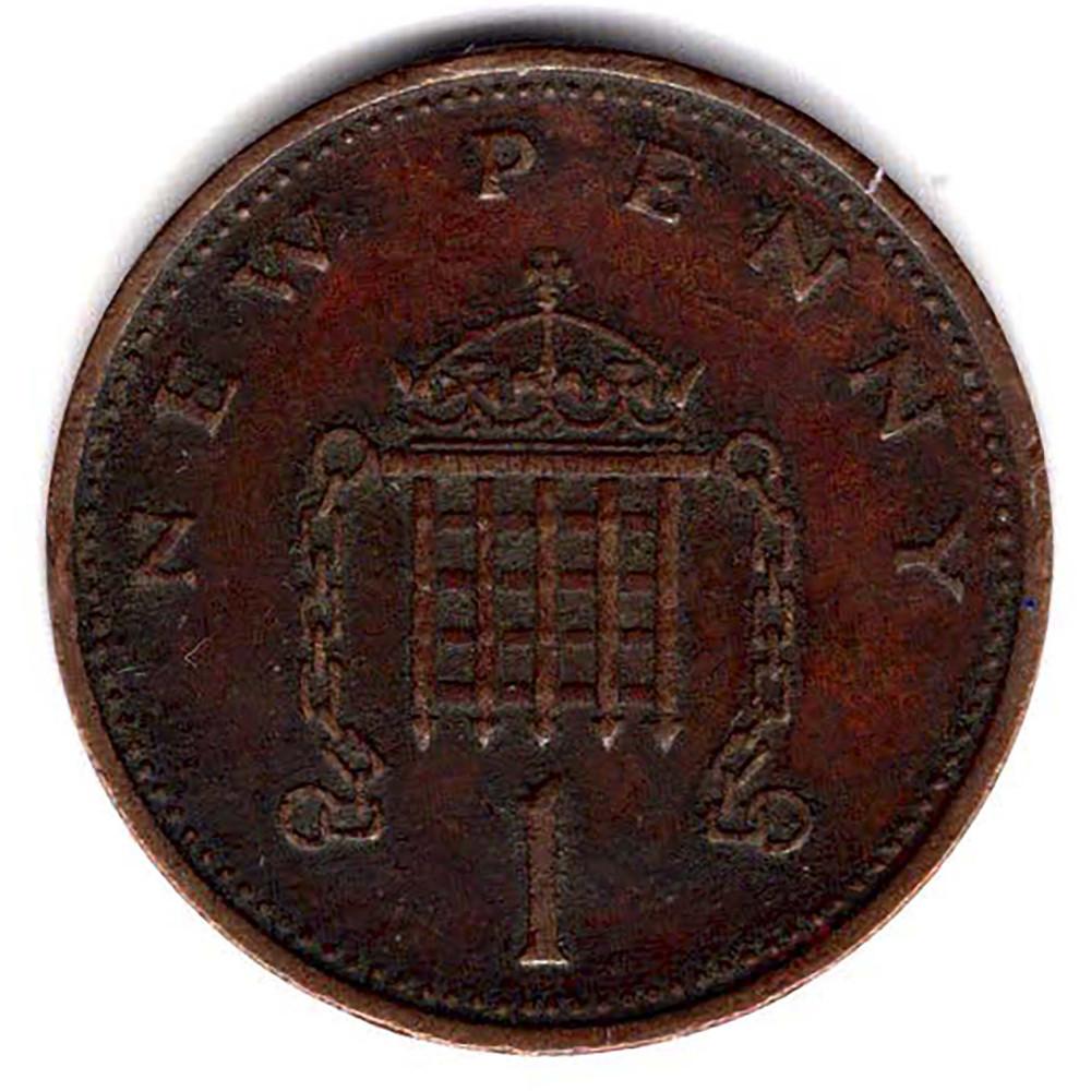 1 новый пенни 1979 Великобритания - 1 new penny 1979 Great Britain, из оборота