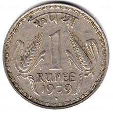 1 рупия 1979 Индия - 1 rupee 1979 India, из оборота