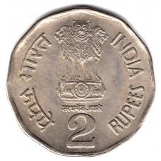 2 рупии 1994 Индия - 2 rupees 1994 India, из оборота