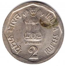 2 рупии 1982 Индия - 2 rupees 1982 India, из оборота