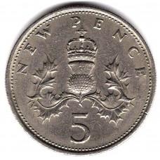 5 новых пенсов 1970 Великобритания - 5 new pence 1970 Great Britain, из оборота
