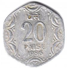 20 пайс 1986 Индия - 20 paise 1986 India, из оборота