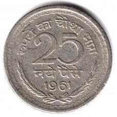 25 новых пайс 1961 Индия - 25 new paise 1961 India, из оборота