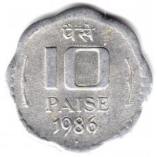 10 пайс 1986 Индия - 10 paise 1986 India, из оборота
