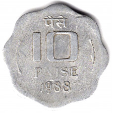 10 пайс 1988 Индия - 10 paise 1988 India, из оборота